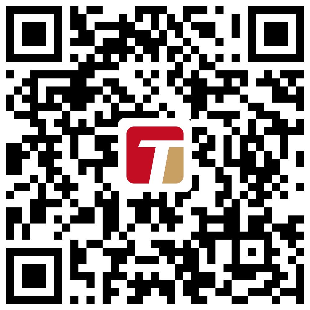 微信图片_20181123164111.png
